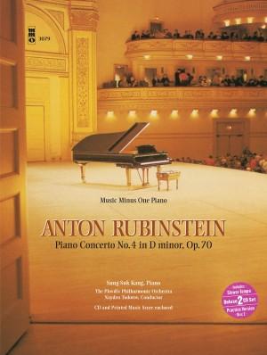 Music Minus One - Anton Rubinstein: Concerto No.4 In D Minor Op.70
