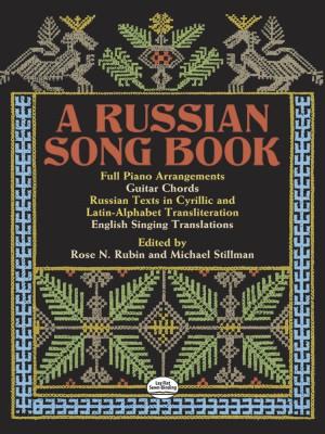 Rose N. Rubin: A Russian Songbook