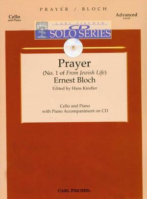 Ernest Bloch: Prayer (No. 1 Of 'From Jewish Life')