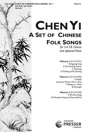 Chen Yi: A Set of Chinese Folksongs Vol.1