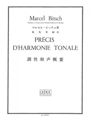 Marcel Bitsch: Precise Tonal Harmony