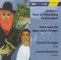 Eli Zion - from St. Petersburg to Jerusalem