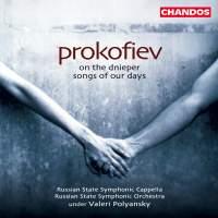Prokofiev: On the Dnieper, ballet, Op. 51, etc.