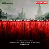 Russian Wind Band Classics