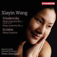 Tchaikovsky: Piano Concerto Nos. 1 & 3, Royal Scottish National Orchestra, Peter Oundjian