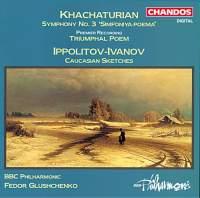 Khachaturian: Triumphal Poem, etc.