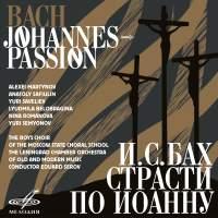 Бах: Страсти по Иоанну, BWV 245 (Live)