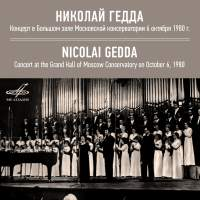 Nicolai Gedda in Moscow, October 6, 1980 (Live)
