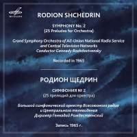Shchedrin: Symphony No. 2