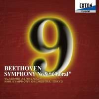 Beethoven: Symphony No. 9 ''Choral''