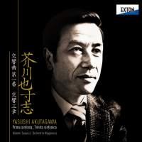 Yasushi Akutagawa: Symphony No. 1, Trinita Sinfonica