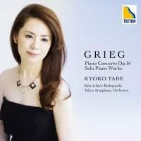 Grieg: Piano Concerto, etc.