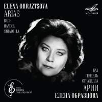 Bach, Handel, Stradella: Arias