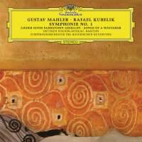 Mahler: Symphony No.1 & Lieder eines fahrenden Gesellen