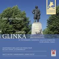 Glinka: Orchestral Works