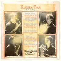 Maslanka: Recitation Book