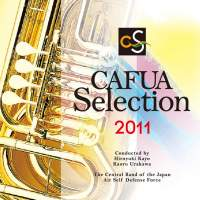 CAFUA Selection 2011