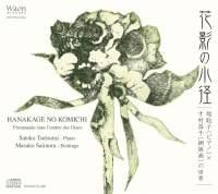 Hanakage No Komichi