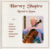 Recital in Japan