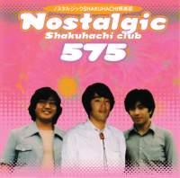 Nostalgic Shakuhachi Club 575