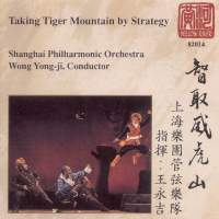 Gong Guo Tai: Taking Tiger Mountain by Strategy (excerpts)