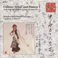 Chinese Songs and Dances, Vol. 1