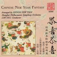 Chinese New Year Fantasy