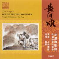 Ode to the Yellow River