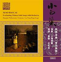 Everlasting Chinese Folksongs