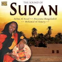 The Sound of Sudan