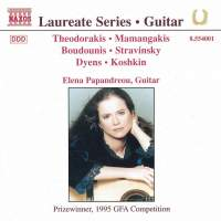 Guitar Recital: Elena Papandreou