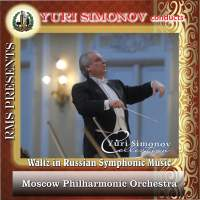 Waltz in Russian Symphonic Music