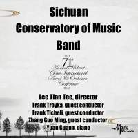 2017 Midwest Clinic: Sichuan Conservatory of Music Band (Live)