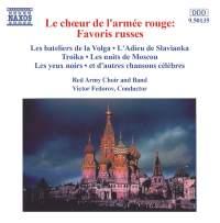 Le chœur de l'armée rouge: Favoris russes