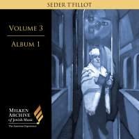 Volume 3, Album 1 - Leib Glantz, Isaac Kaminsky etc.