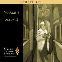 Volume 3, Album 2 - Joshua Lind, Yossele Rosenblatt etc.