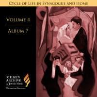 Volume 4, Album 7 – Jack Gottlieb, Samuel Adler, Debbie Friedman etc.