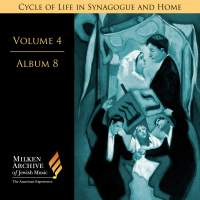 Volume 4, Album 8 – William Sharlin, Samuel Adler, Zavel Zilberts etc.