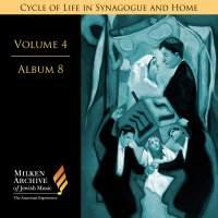 Volume 4, Album 8 – William Sharlin, Samuel Adler, Zavel Zilberts etc.