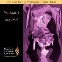 Volume 4, Album 9 - Sabbath Day