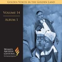 Volume 14, Album 1 - William Bogzestor, Israel Schorr etc.