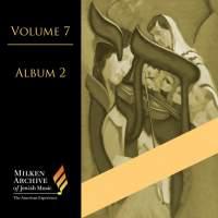 Volume 7, Album 2 - Miriam Gideon & Judith Lang Zaimont