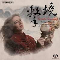 Ecstatic Drumbeat: Works for Percussion and Chinese Orchestra