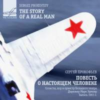 Prokofiev: Story of a Real Man, Op. 117