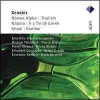 Xenakis: Nomos alpha, Thallein, Naama, A l'île de Gorée and other chamber works