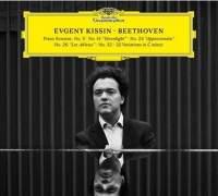 Beethoven: Piano Sonatas (Vinyl Edition)