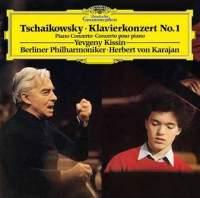 Tchaikovsky: Piano Concerto No. 1 - Vinyl Edition