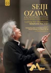 Seiji Ozawa at the Matsumoto Festival