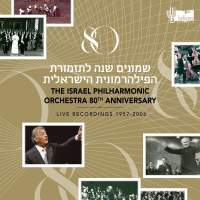 Israel Philharmonic Orchestra: 80th Anniversary