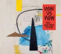The Buffering Cocoon - Vinyl Edition